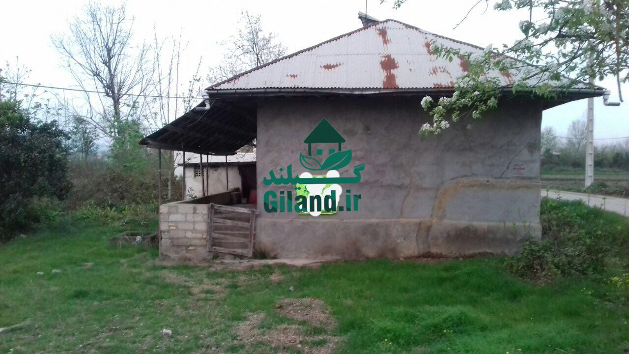 خرید خانه روستایی
