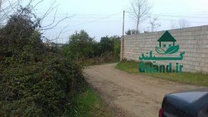 خرید زمین هکتاری با سند