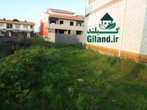 فروش زمین مسکونی در گیلان