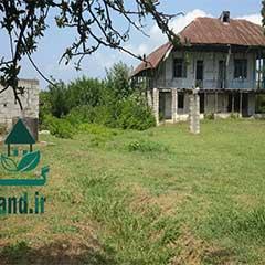 خانه سنتی سیاهکل